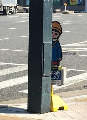 hiroshima1808.jpg