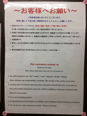kyotoomake8.jpg