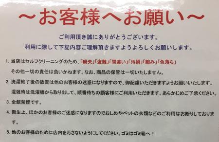 kyotoomake9.jpg