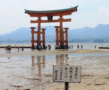 miyajima1807.jpg