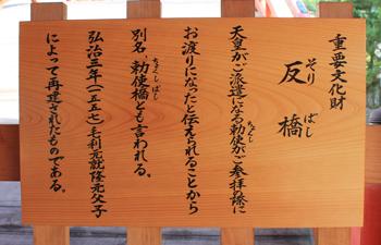 miyajima1829.jpg