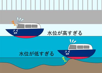 miyajima1849.jpg