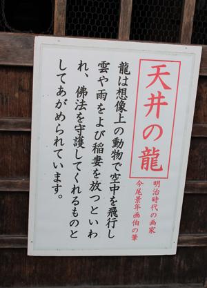 nanzenji1815.jpg