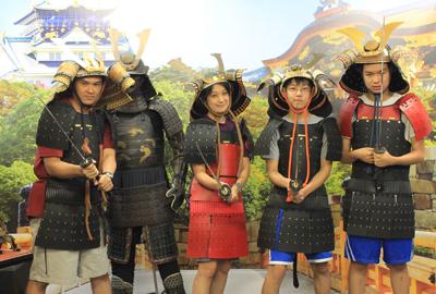 samuraimuseum1807.jpg