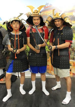 samuraimuseum1808.jpg