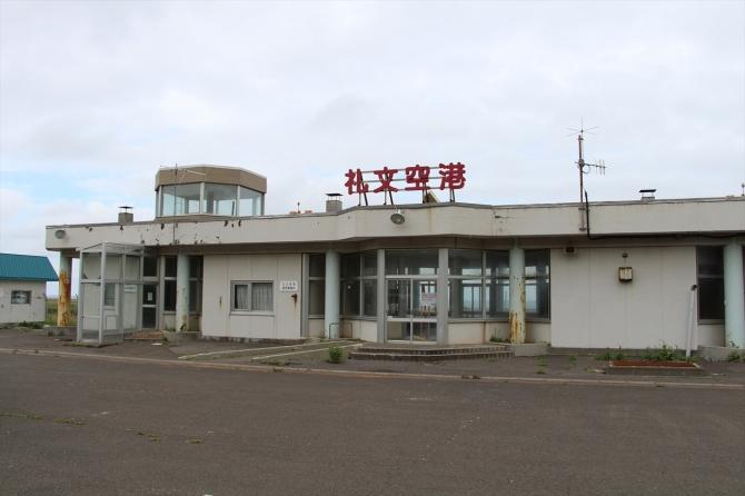 礼文空港1
