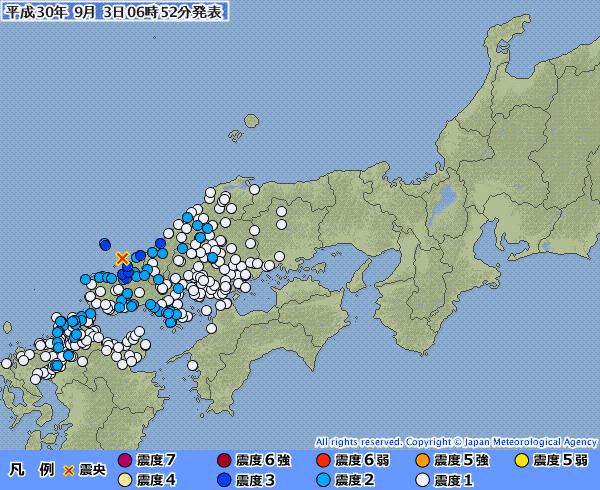 島根と山口で震度3の地震発生 M4.7 震源地は山口県北西沖 深さ約20km
