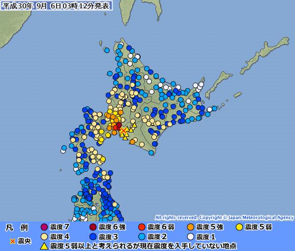 北海道で最大「震度6強」の地震発生 「M6.7」…新千歳空港で震度6弱 札幌で震度5強 震源地は胆振地方中東部 深さ約40km