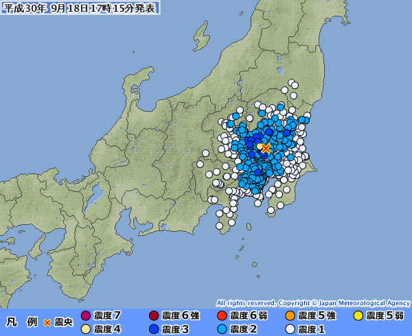 関東地方で最大震度4の地震発生 M4.3 震源地は茨城県南部 深さ約80km