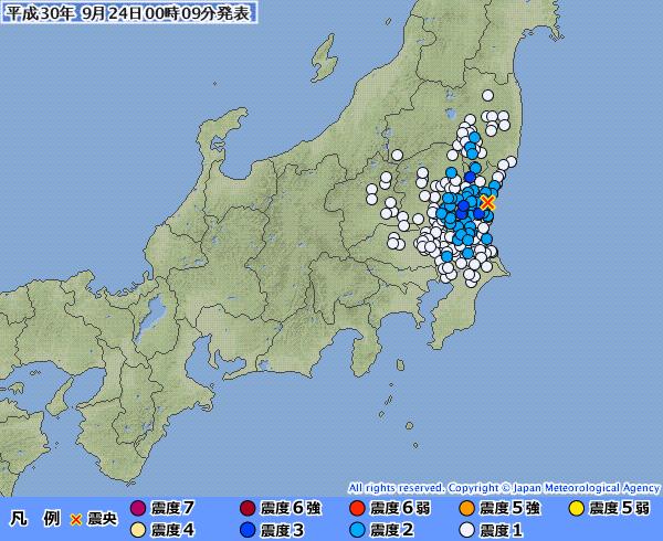 茨城県で最大震度3の地震発生 M4.0 茨城県北部 深さ約60km