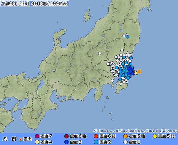 【緊急地震速報】関東地方で最大震度4の地震発生 M4.6 震源地は千葉県東方沖 深さ約30km
