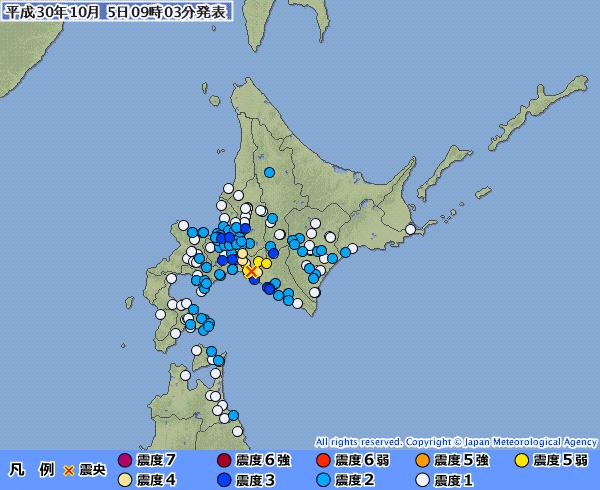 【北海道】胆振地方でM5.3「震度5弱」の地震発生