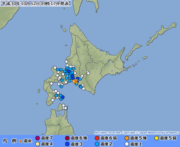 北海道で最大震度4の地震発生 M4.6 震源地は胆振地方中東部 深さ約30km