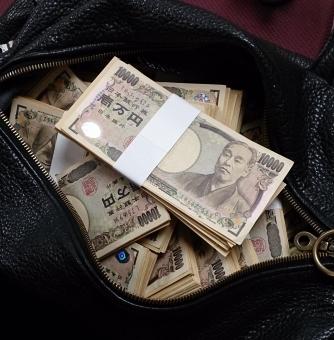 money587857.jpg