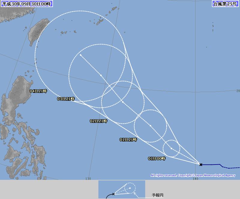 【コンレイ】台風25号が発生!24号の後を追い、西に進みながら発達か