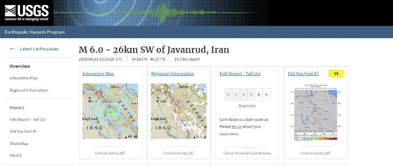 イラン西部で「M6.0」の地震が発生し、100人近くが負傷
