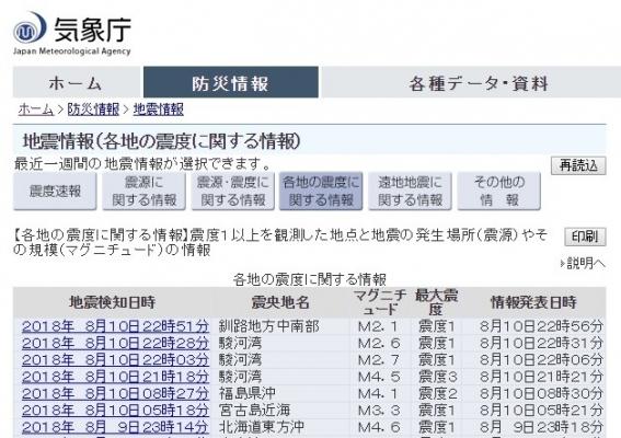 screenshot-02-04-57-1533920697045-045.jpg