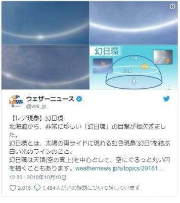 screenshot-02-36-37-1539192997586-586.jpg