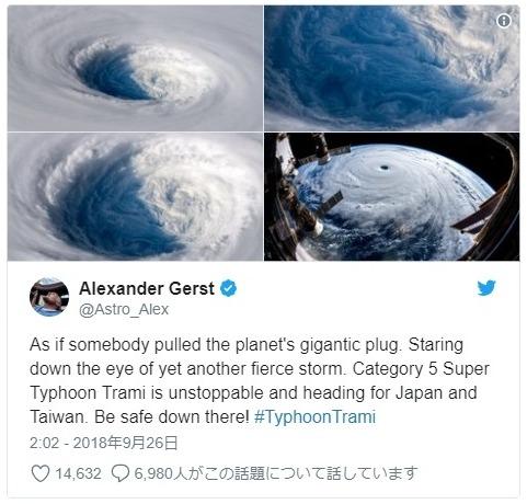 【カテゴリー5】宇宙から見た「台風24号」が凄すぎる…猛烈な台風が沖縄方面へ