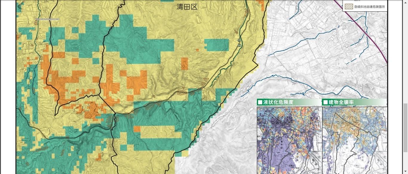 【危険な地名】北海道清田区の液状化した所は「水田」だった土地を造成した場所…住民「なぜこんな場所に住宅地開発の許可をしたんだ!」