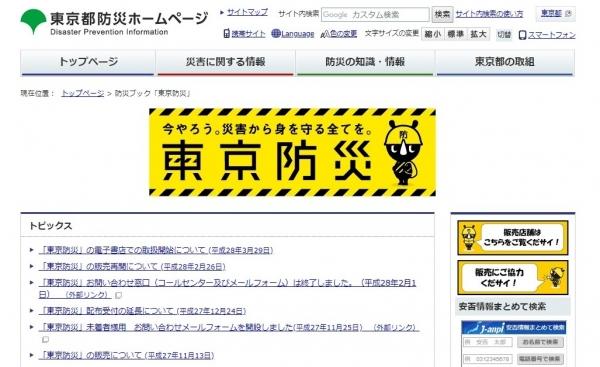 screenshot-04-08-21-1536347301992-992.jpg
