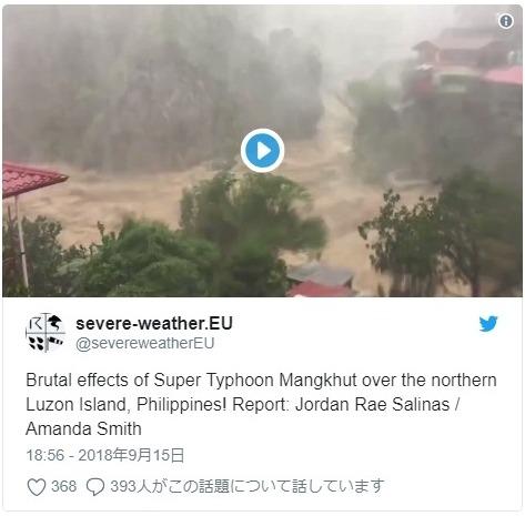 【WMO】世界気象機関「今後は最大級の台風やハリケーンが増加する。温暖化が関連しているのは明らか」と警告