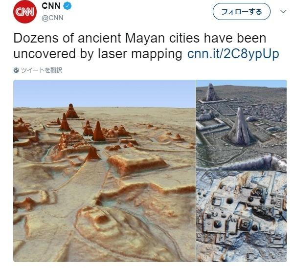 【グアテマラ】ジャングルに浮かび上がるマヤ文明の遺跡やピラミッドがこちら…レーザー技術で発見