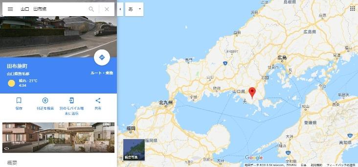 【天皇すり替え説】「田布施(たぶせ)システム」って聞いたことある?日本を支配する町が存在するらしい…このネット上の噂は本当なのかを検証