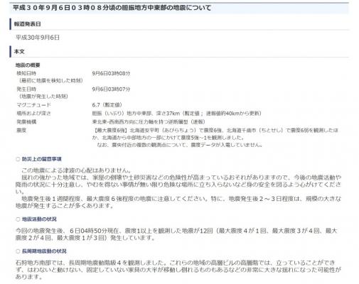 screenshot-07-07-07-097.jpg