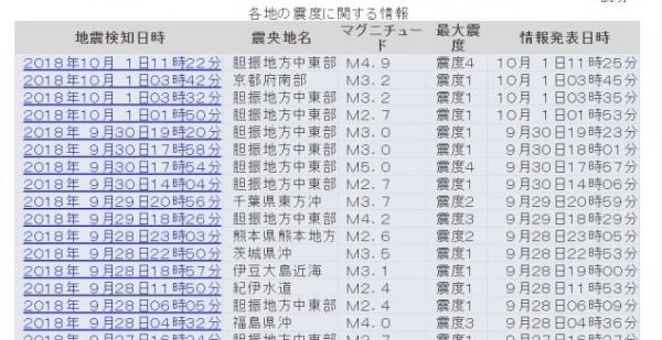 screenshot-12-20-07-891.jpg