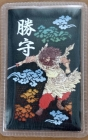 津島神社お守り表