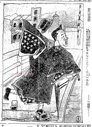 ③t130219松江大橋(山陰)