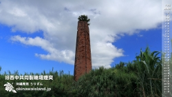 旧西中共同製糖場煙突,デスクトップカレンダー