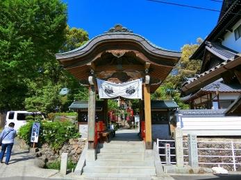 2018_Shikoku88Henro360.jpg