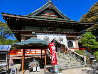 2018_Shikoku88Henro362.jpg