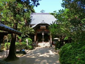 2018_Shikoku88Henro365.jpg