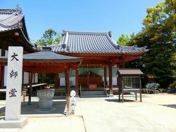 2018_Shikoku88Henro371.jpg