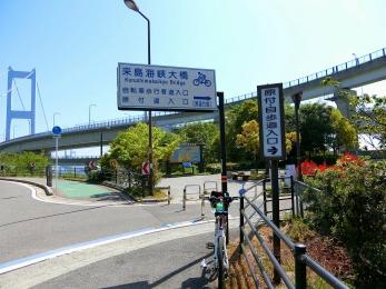 2018_Shikoku88Henro438.jpg