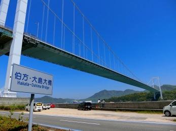 2018_Shikoku88Henro444.jpg