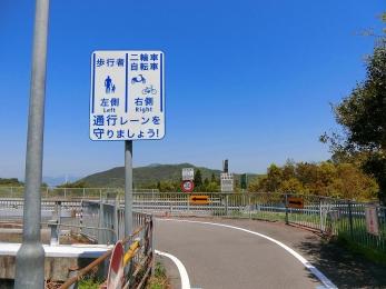 2018_Shikoku88Henro448.jpg