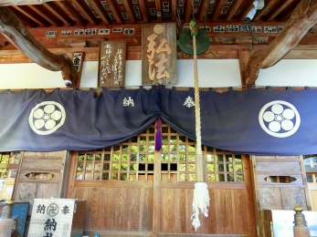 2018_Shikoku88Henro466.jpg