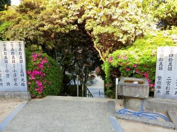 2018_Shikoku88Henro467.jpg