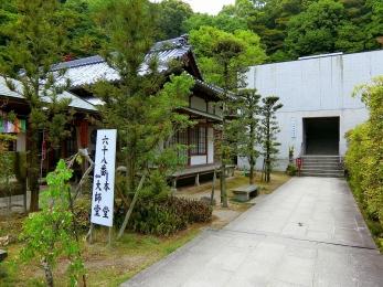 2018_Shikoku88Henro576.jpg