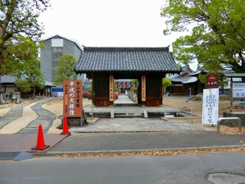 2018_Shikoku88Henro581.jpg