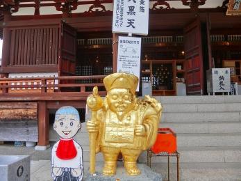 2018_Shikoku88Henro613.jpg
