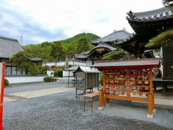 2018_Shikoku88Henro625.jpg