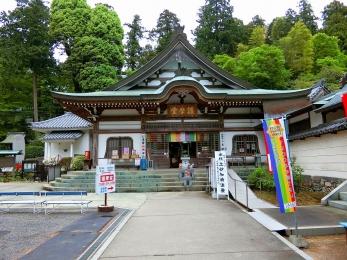 2018_Shikoku88Henro646.jpg