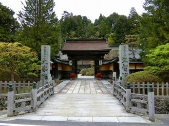 2018_Shikoku88Henro733.jpg