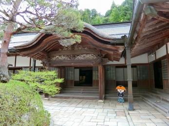 2018_Shikoku88Henro734.jpg