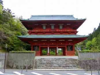 2018_Shikoku88Henro736.jpg